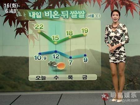 韩女主播林贤贞迷你短裙播天气预报新闻资讯生活