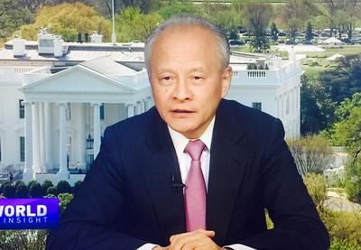崔天凯谈中美元首会晤详情资讯生活